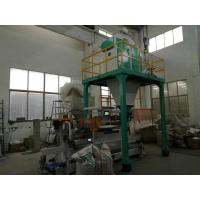 Quality One Operator Handle Granule Packing Machine 800 Bags / Hour Long Life Time for sale