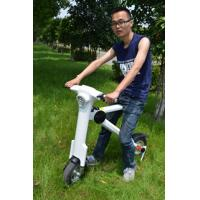 China 13 Inch 36v Folding Electric Bike Two Wheel Foldable Electric Bicycle With Seat on sale
