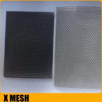 Buy cheap Specialized Production dark powder coated anti-insect window screen for Airproof from wholesalers