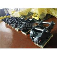 Quality Q345B Steel Excavator Quick Coupler ,  Komatsu PC50 PC60 Hydraulic Quick Hitch for sale