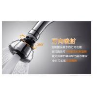 Buy 360 Degree Rotated Flexible Kitchen Faucet Hardware ABS Plastic Material at wholesale prices