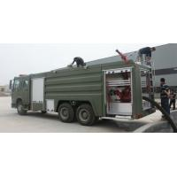 Buy SINO TRUK STEYR KING 15TON water fire truck at wholesale prices