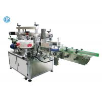 Quality Automatic Double Side Labeling Machine , Barcode Sticker Bottle Labeling Machine  for sale