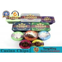 Quality Aluminum Case Casino Poker Chip Set 3.3mm Thickness Elegant Patterns And Bright Color for sale