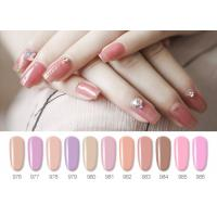 Quality Sweet Color Pink Lovely Jelly Gel Nail Polish With Uv Light 10ML 12ML 15ML for sale