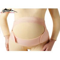 Quality Women Maternity Belt Breathable Abdominal Binder Postpartum Corset Support Belt for sale