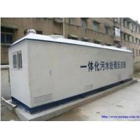 Quality Containerized Automatic Control RO Water Purifier Plant , Water Filter Plant Machine for sale