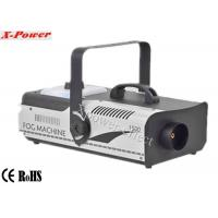 Quality Professional Stage Fog Machine 1500Watt  High Output With Remote Control For Stage, KTV   X-07 for sale