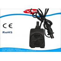 Buy cheap 8W 600L/H Sumberiable Water pump with filter from wholesalers