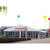 White Commercial Canopy Tent , Glass Wall Tent PVC Top Cover With Flexible Poles for sale