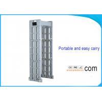 Quality High Speed Archway Metal Detector Security Gate Detect Touch Screen For Museums for sale