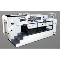 Quality Fully Automatic Flat Die Cutting Equipment for Foil Hot Stamping for sale