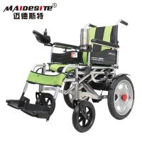 Quality Aluminum Alloy Handicapped Electric Wheelchair For Disabled People Outdoor Use for sale