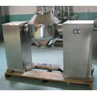 Buy cheap Pharmaceutical Mixer High Speed Mixers Pharmaceutical Blender from wholesalers