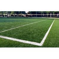 Quality 10mm Cricket Artificial Grass UV Stabilized PE Fibrillated For Cricket Courts for sale