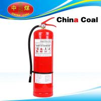 Buy Dry powder fire extinguisher at wholesale prices