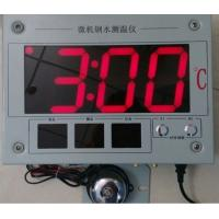 China Molten steel temperature instrument used for steel mills on sale
