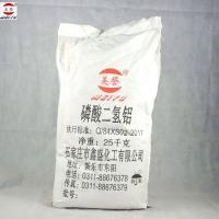 Quality 99% Purity Mono Aluminum Phosphate White Powder For Unshaped Refractory for sale