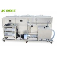Quality Hardware Parts Industrial Machinery Ultrasonic Cleaning Bath Acid and Alkali Resistant for sale