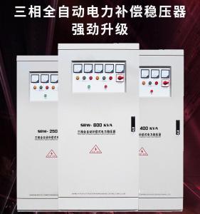 China 250 Kva Automatic Voltage Regulator on sale