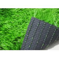 Buy 50mm High Density Football Synthetic Grass For Soccer Court UV Resistant at wholesale prices