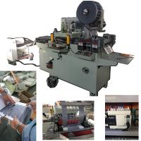 Quality Automatic Sticker Paper Label Die Cutting Machine For Mylar, Rubber Cushion, Foam, Film for sale