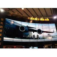 """China 47"""" 4.9mm UNB LG Curved video wall display for large format display conference meeting room DDW-LW4702 on sale"""