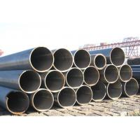 Quality ASTM APL 5L Carbon Steel Seamless Pipes Large Diameter tube for sale