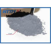China Dark grey Tungsten Carbide Powder with 99.8% WC for making cemented carbide products on sale