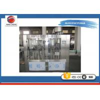Quality Small PET Plastic Bottle Filling Machine 3KW , 2000bph Automated Filling Machine for sale