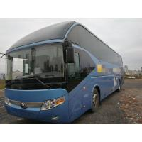 Quality Stronger Frame Yutong Used Diesel Bus / 53 Seats Used AC Coach Bus With LHD / RHD for sale