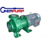 Quality Industrial / chemical resistant teflon lined magnetic drive pump for sale