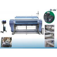 Quality 75 Inch Water Jet Textile Loom Machine Two Nozzle Plain Tappet Shedding for sale