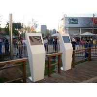China Advertising Display Outdoor Information Kiosk , Self Service High Brightness Kiosk Touch Screen Monitor on sale