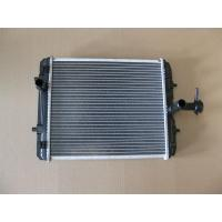 China High Quality BYD F0 Aluminum Radiator,Auto Car Radiator for BYD F0 F3 F6 on sale