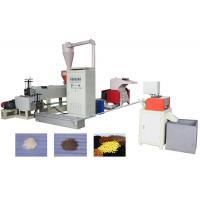 China Foaming Sheet Plastic Recycling Granule Making Machine With 60 - 80 Kg/H on sale