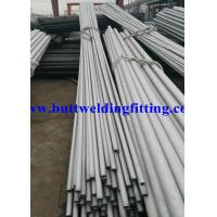 Quality Large Diameter Stainless Steel Seamless Pipe Seamless Stainless Steel Tube for sale