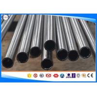 China DIN 2391 Seamless Cold Rolled Tubing 1020 Alloy Steel Wall Thickness 2-25 Mm on sale