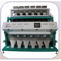 China color sorter for peanuts on sale