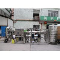 Buy Industrial Water Purification Plant Seawater Desalination Equipment 2m³ Per Hour at wholesale prices