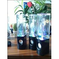 Buy cheap Water dance speaker, good design . Good price from wholesalers