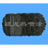 Buy cheap Chromium Carbide powder,Vanadium Carbide Powder from wholesalers