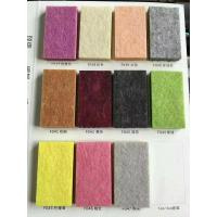 Buy cheap Schools Classrooms Sound Reduction Panels / Wall Acoustic Panels Custom from wholesalers