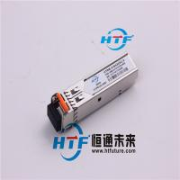 BIDI SFP Transceiver  Fiber Module  20KM for sale