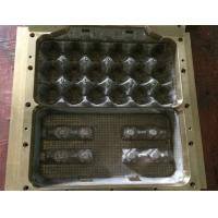 Quality CNC Processing Egg Carton Tray Mould / Pulp Molding Dies With Bronze Material for sale