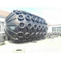 Quality Marine Inflatable Rubber Fender Yokohama Fender Marine Pneumatic Ship Fenders for sale