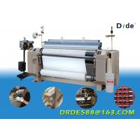 Quality High Speed Tsudakoma 190CM Water Jet Loom Machine Double Nozzle Single Pump for sale