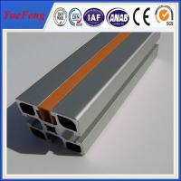 Quality anodized aluminum industrial extrusion supplier, extrusion industrial aluminum profile for sale