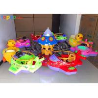 Quality 8 Seat Rotary Lifting Shopping Mall Kids Park Rides Environmental Friendly for sale