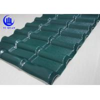 Quality ASA Plastic Construction Corrugated Plastic Roofing Sheets Suppliers Syntehtic Resin for sale
